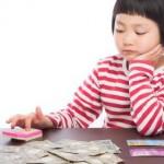 任意売却と住宅ローンの残債について