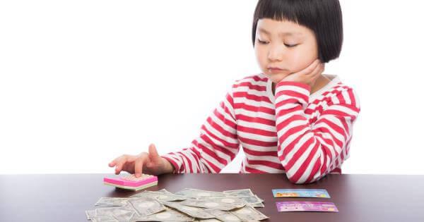 任意売却と住宅ローンの残債