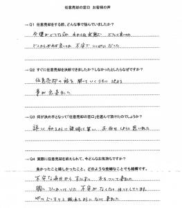 feedback_02