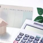 不動産売却の費用について