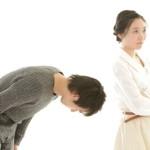 離婚で不動産の所有名義はどうなるの?財産分与と名義変更の問題点