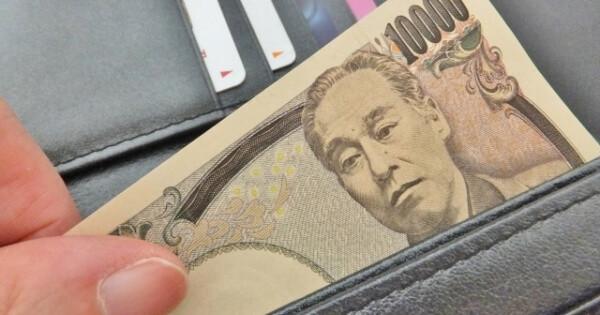 手出し費用0円